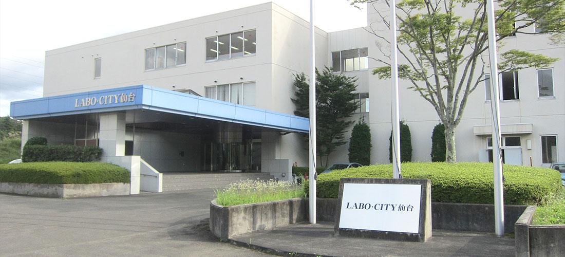 福田結晶技術研究所