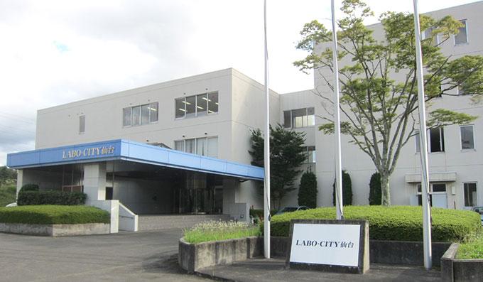 株式会社福田結晶技術研究所